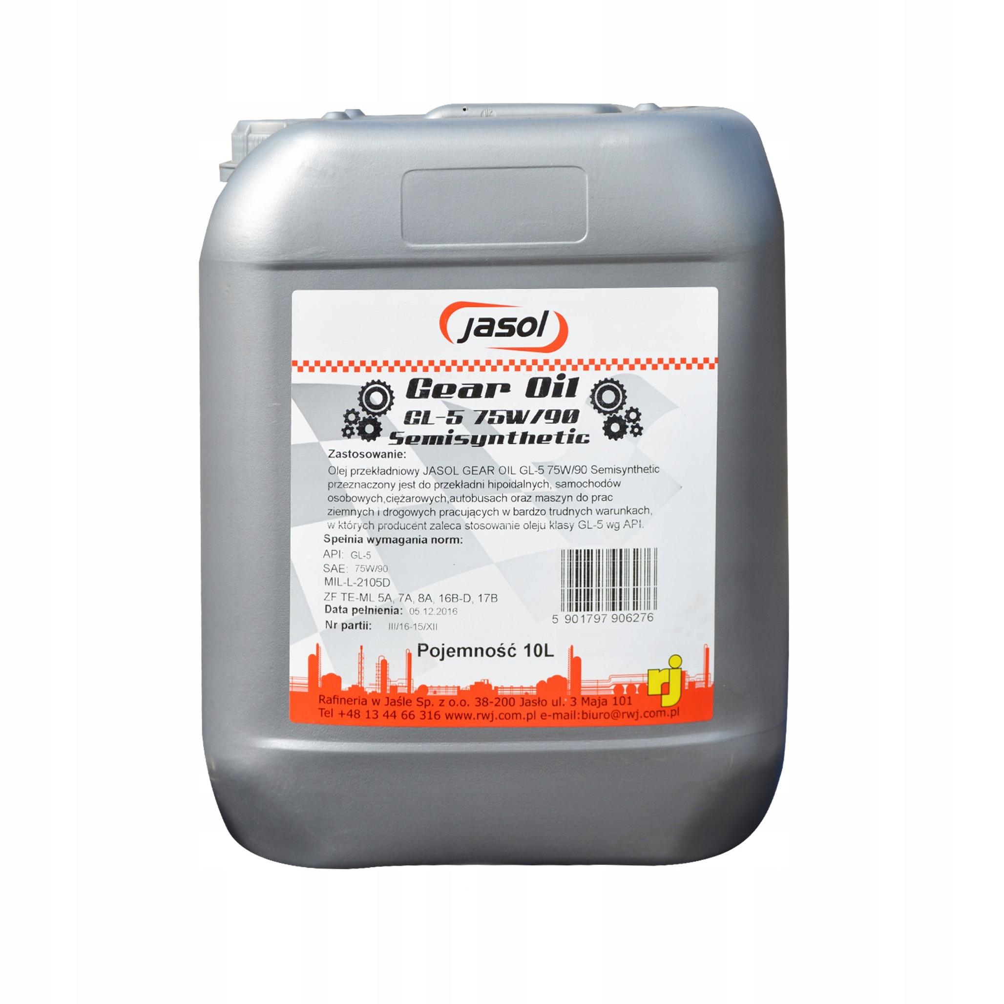 Трансмиссионное масло JASOL GL 5 75W90 10 литров