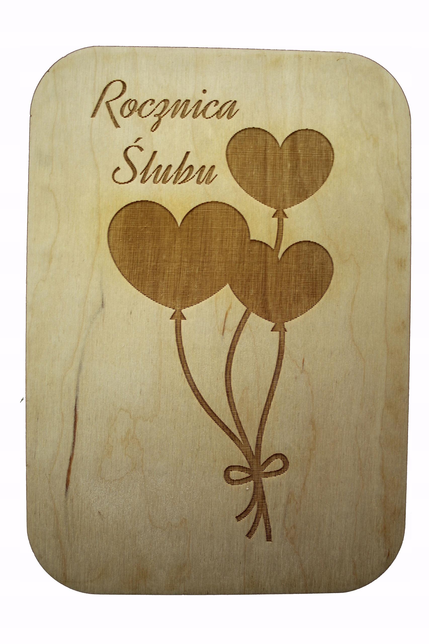 Декоративные открытки из дерева