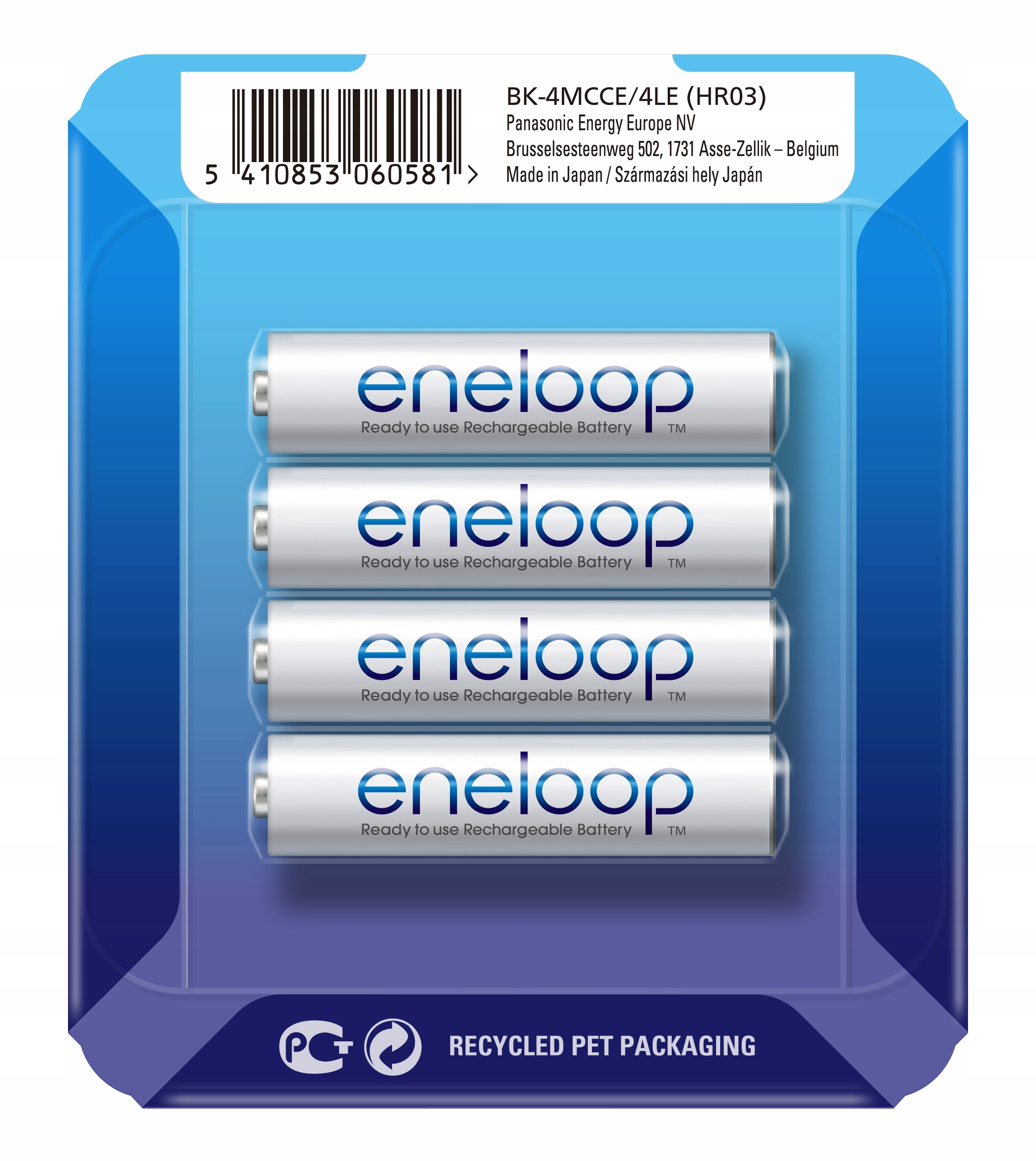 Item 4 x PANASONIC ENELOOP BATTERY R03/AAA SLIDING UPDATES