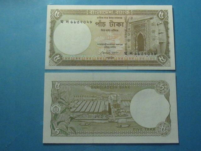 Бангладеш Банкнота 5 Такой 2009 UNC P-46