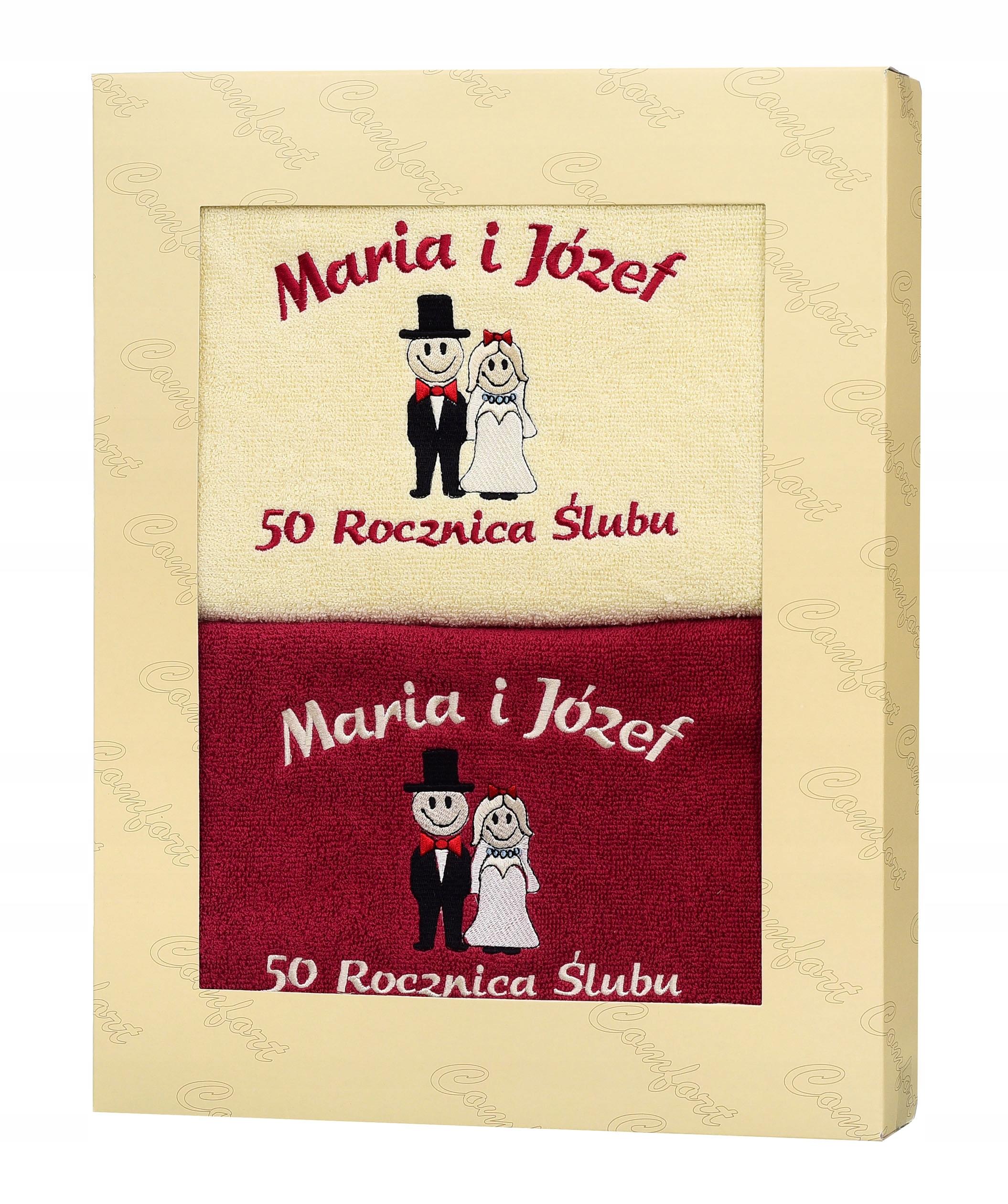 Большие полотенца с вашей свадьбы вышивка юбилейный подарок