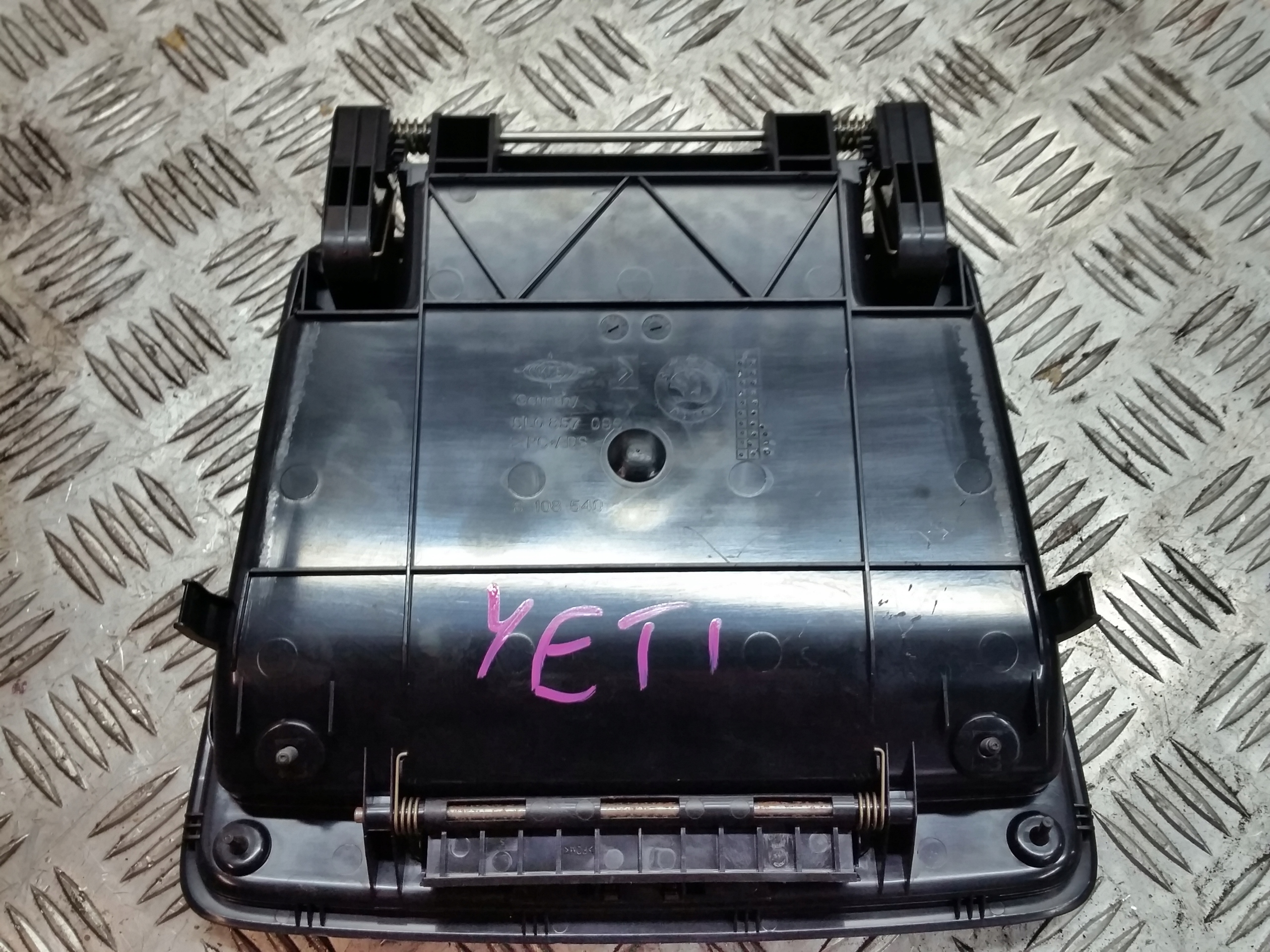 A TOWER MIDDLE BOARDS SKODA YETI 5L0
