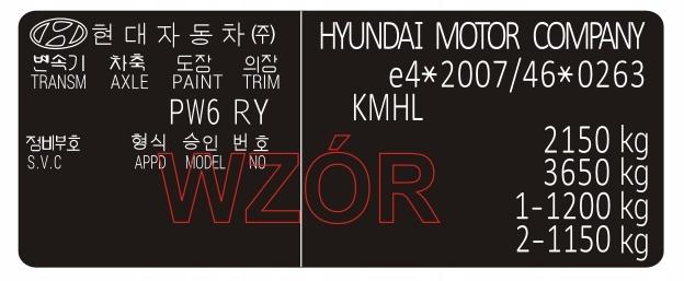 табличка  наклейка мощность hyundai