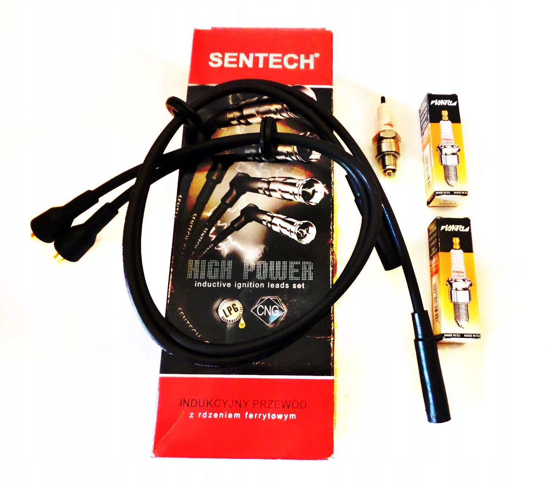 провода кабели + Свечи зажигания fiat 126p el