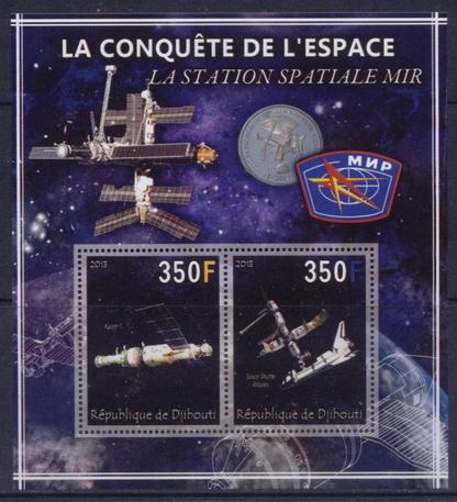 Купить Покорение космоса [17] космическая Станция MIR #DJI1339 на Otpravka - цены и фото - доставка из Польши и стран Европы в Украину.