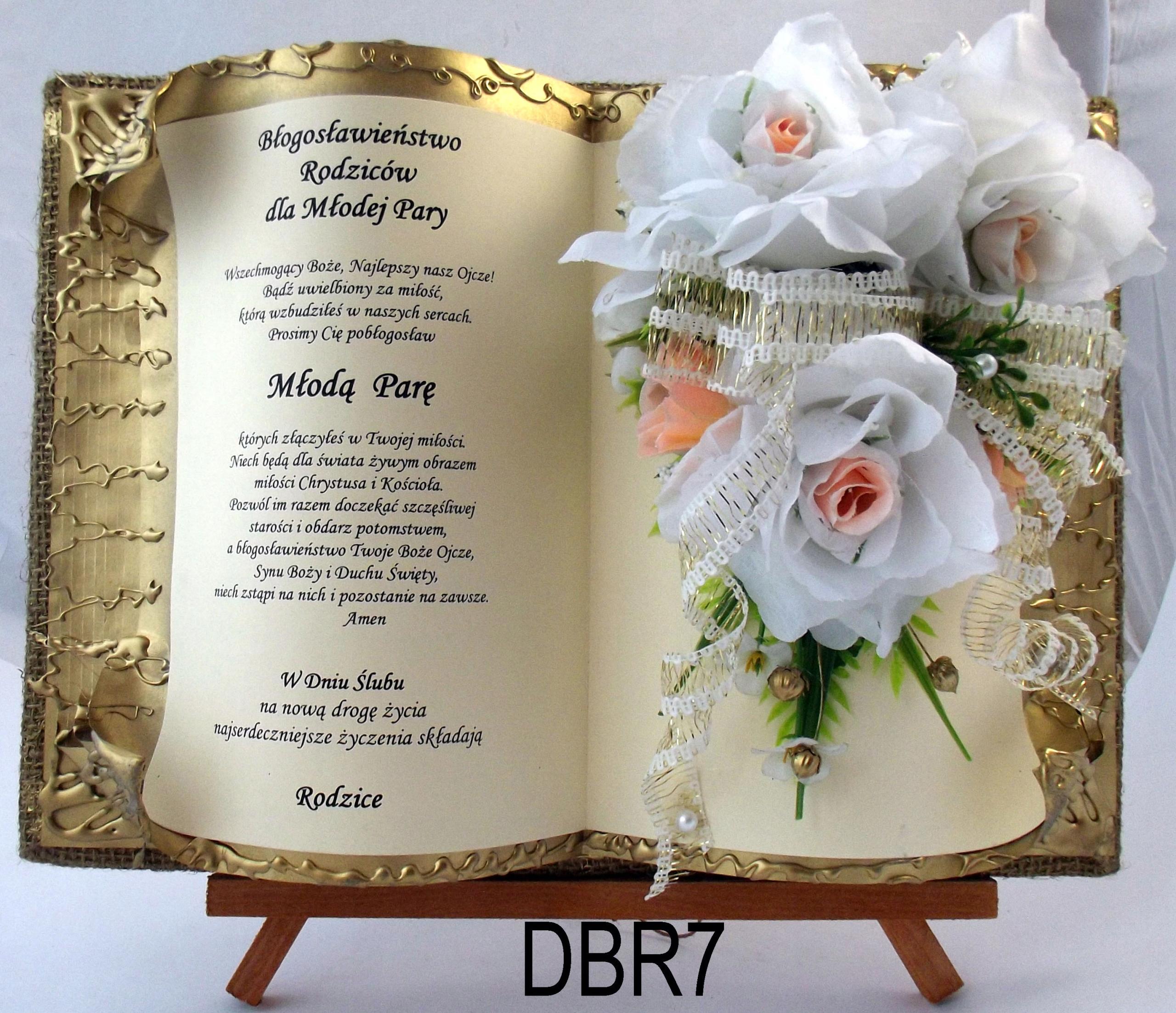 Поздравления к христианской свадьбе
