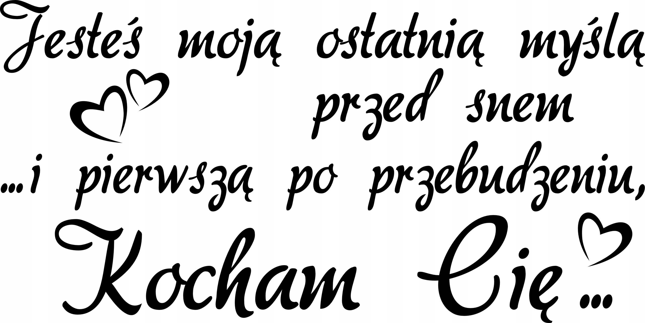 Naklejka Na ścianę Cytaty Napisy Cytat 60x120cm