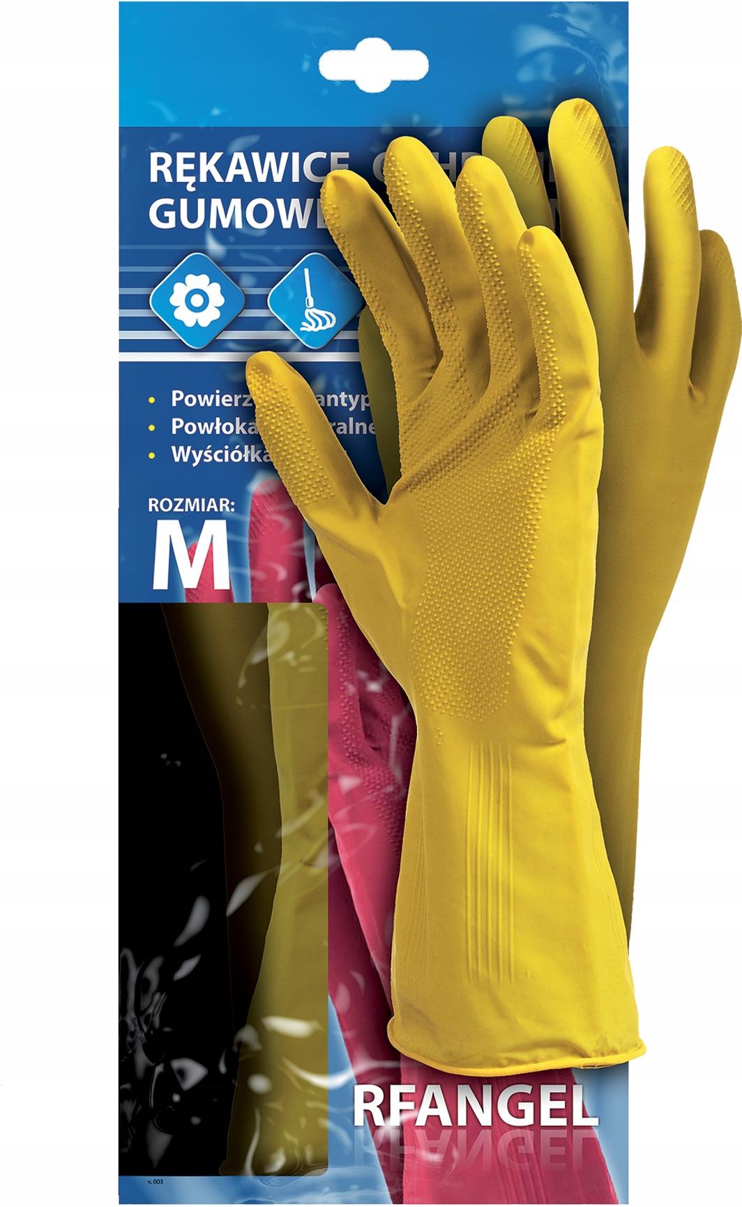 Защитные перчатки из флокированной резины