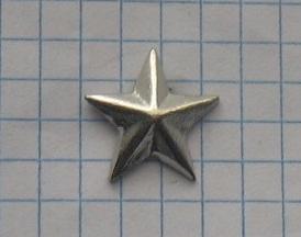 Päť-mariálna hviezda (5)