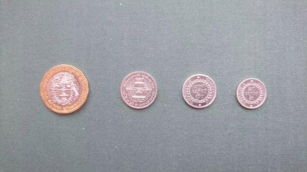 Набор монет Камбоджи из 4 монет