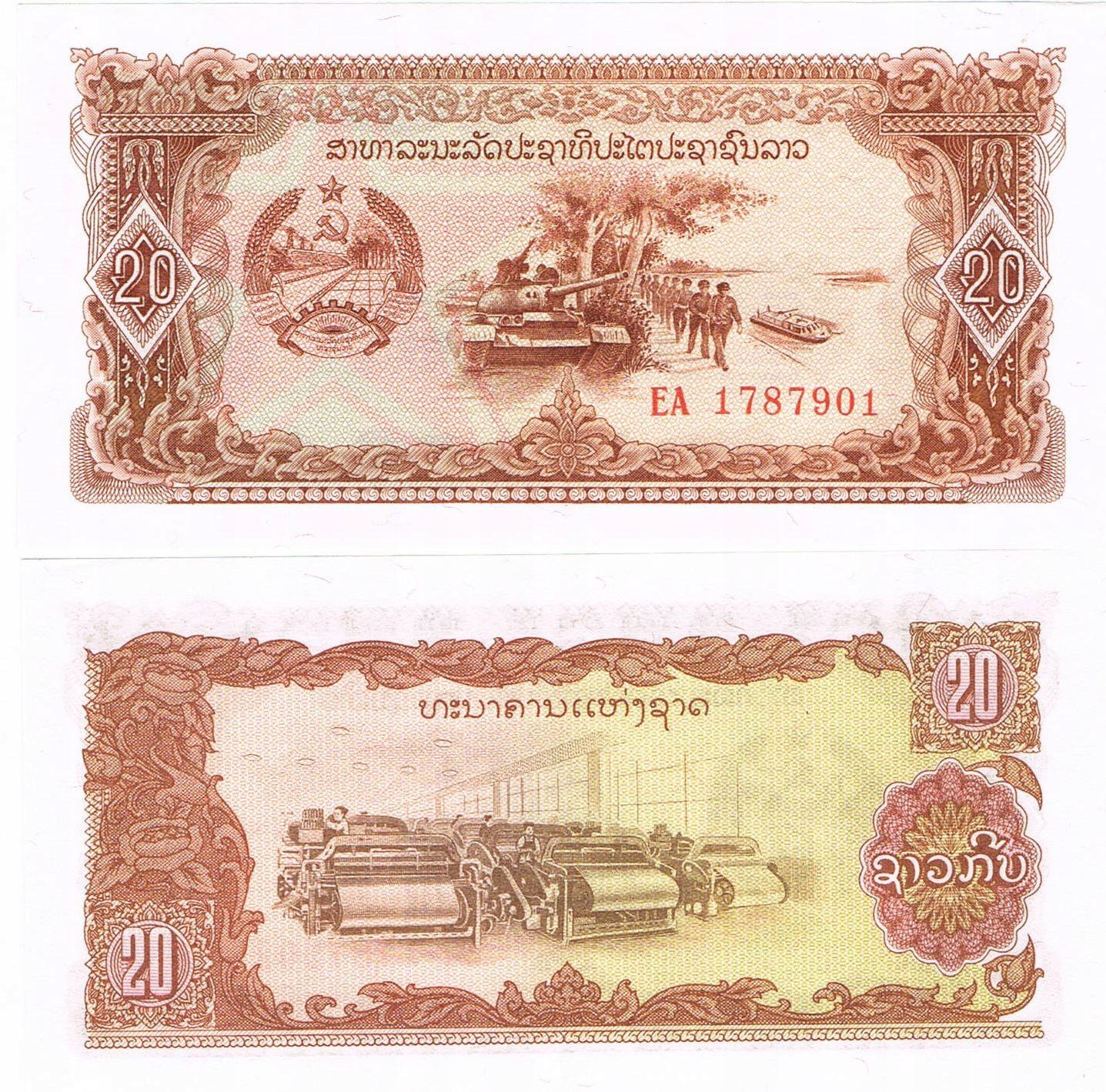 Банкнота Лаоса 20 кип P-28 UNC
