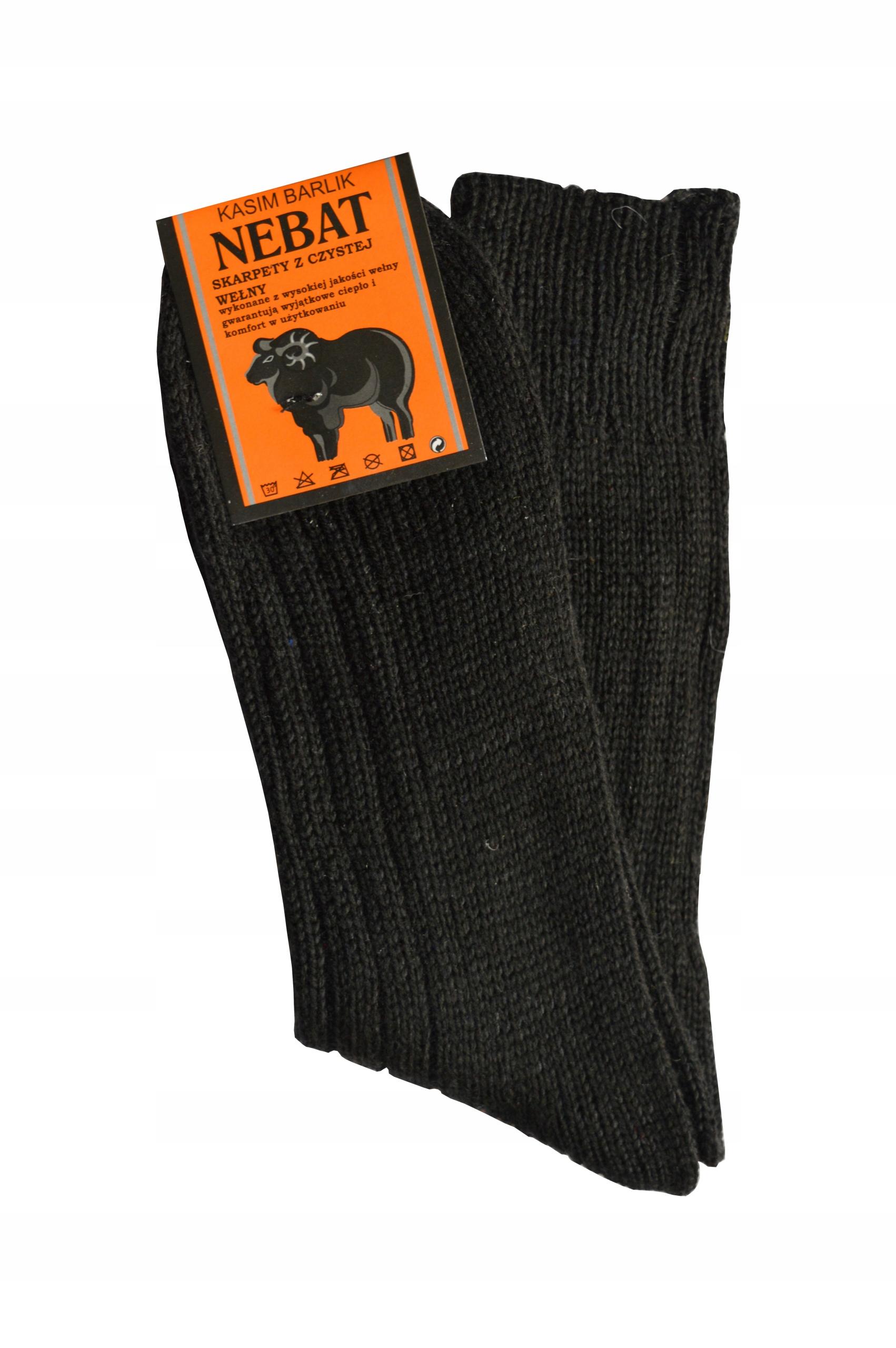 Толстые шерстяные 99% носки NEBAT черные р 43-46