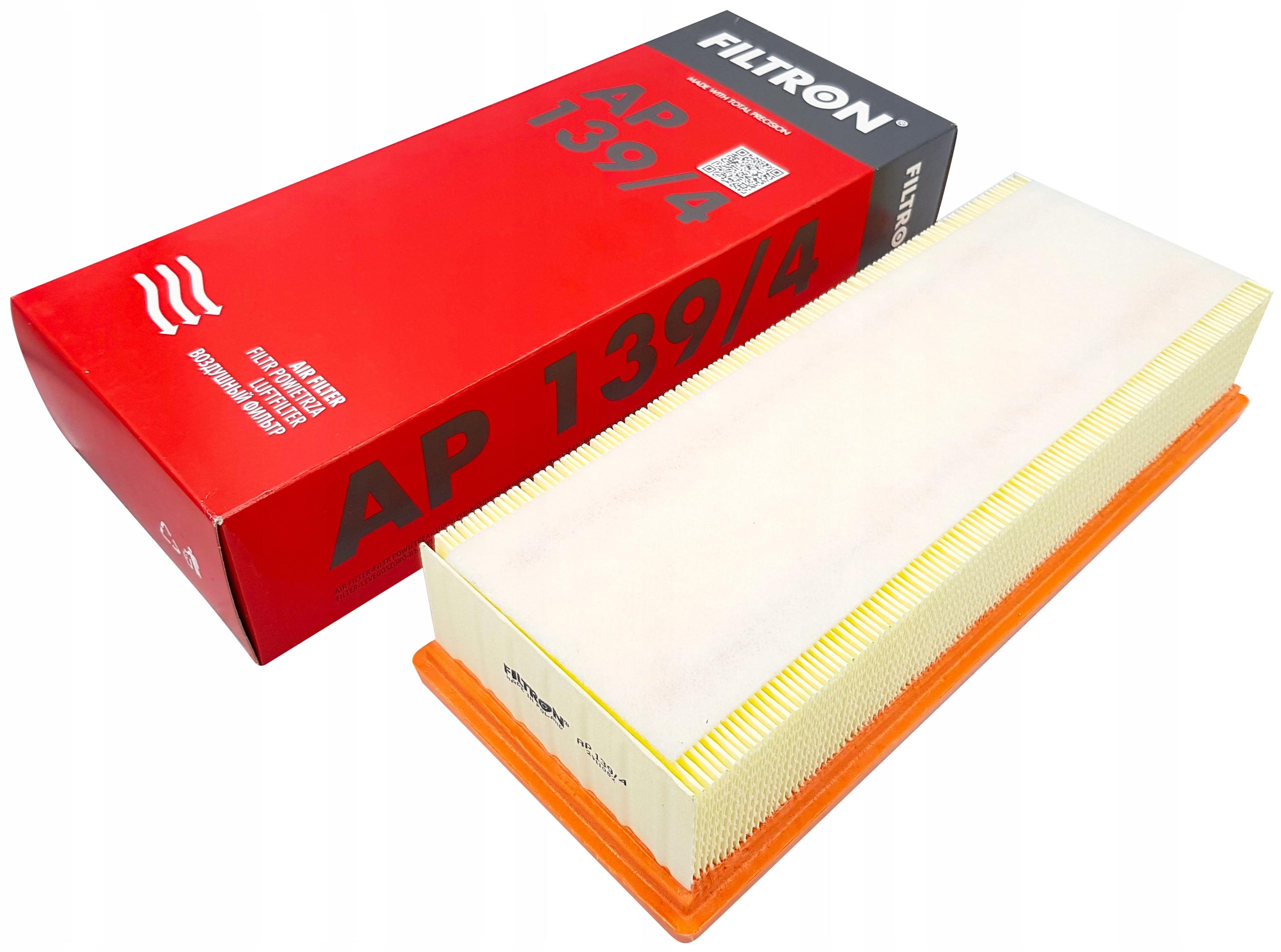 фильтр воздуха filtron к audi a4 b8 20 tdi tfsi