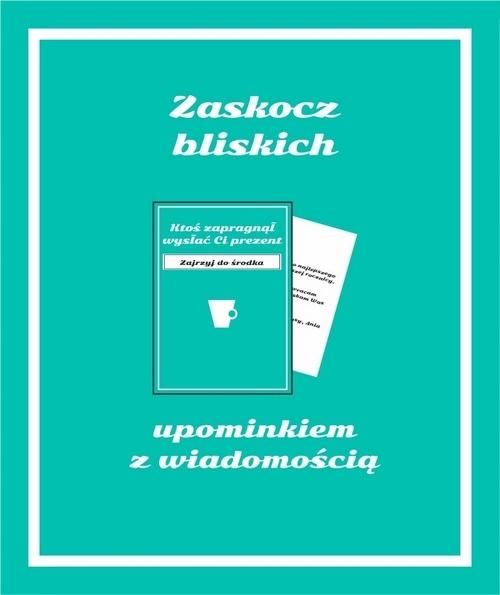 Купить Чай со вкусом малины МАЛИНА ЭКО 200г на Otpravka - цены и фото - доставка из Польши и стран Европы в Украину.