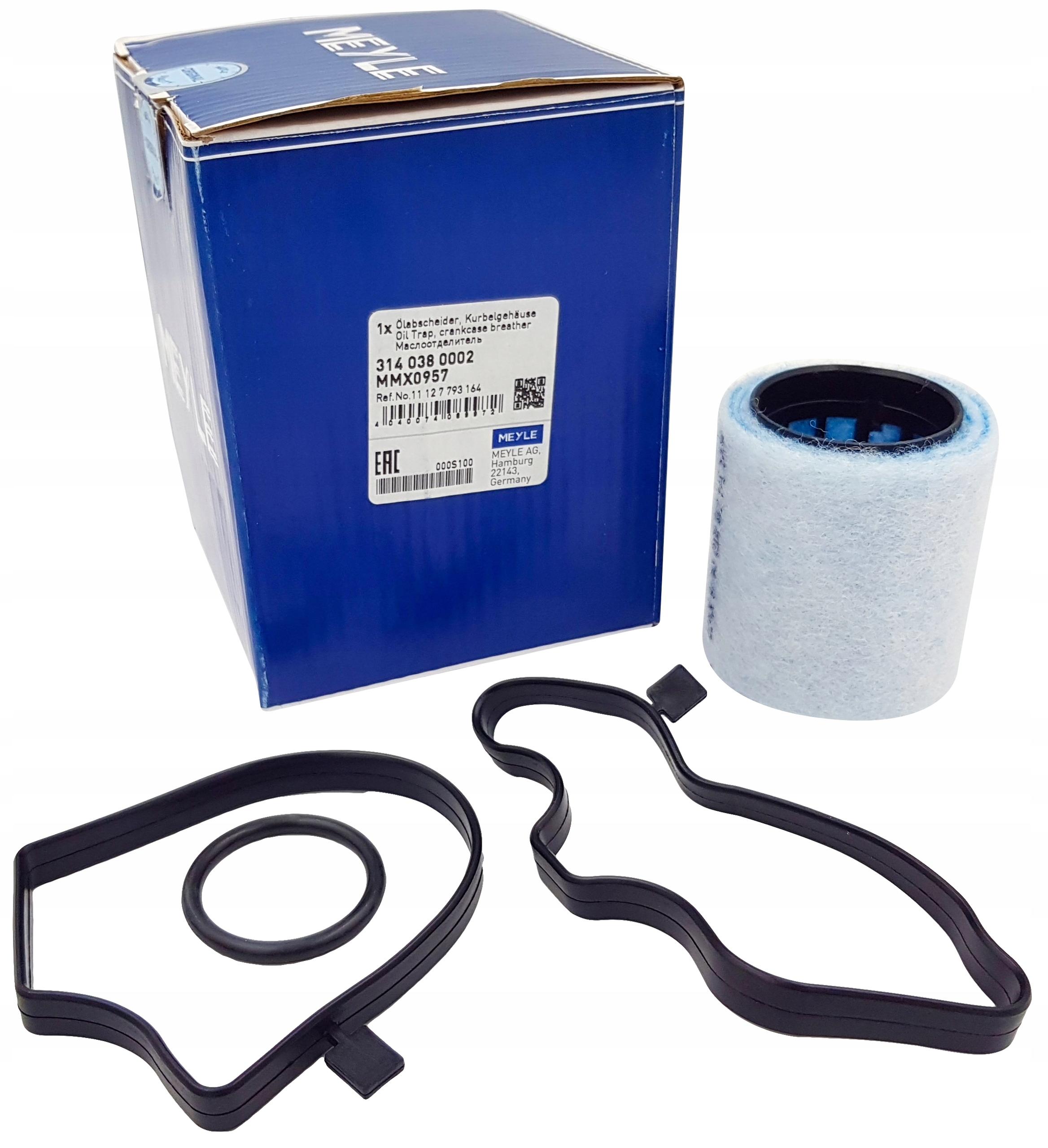 фильтр odmy сепаратор масла к bmw e39 e46 e53 30d
