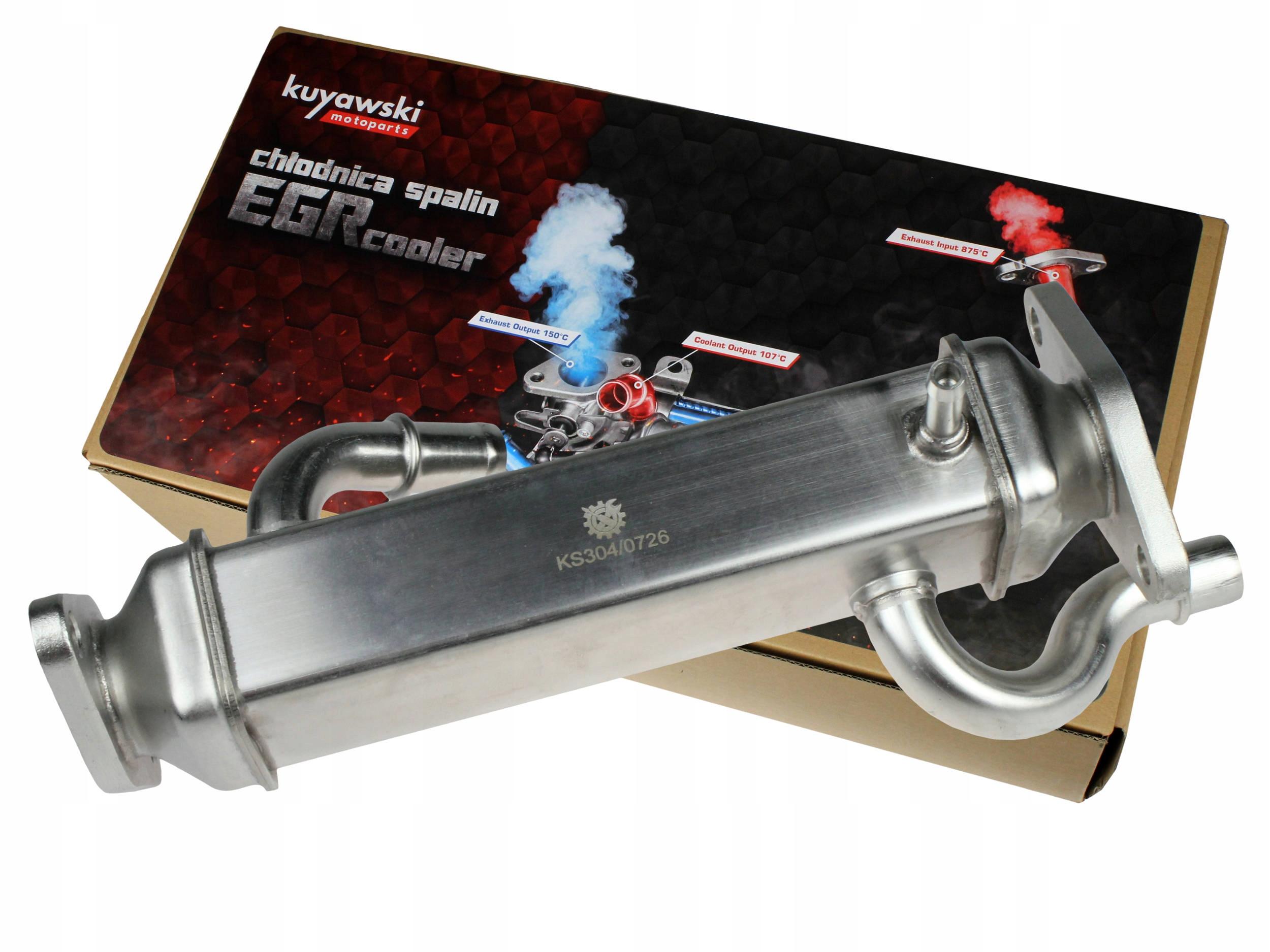 новая радиатор выхлопных газов системы рециркуляции ог fiat 5801365304
