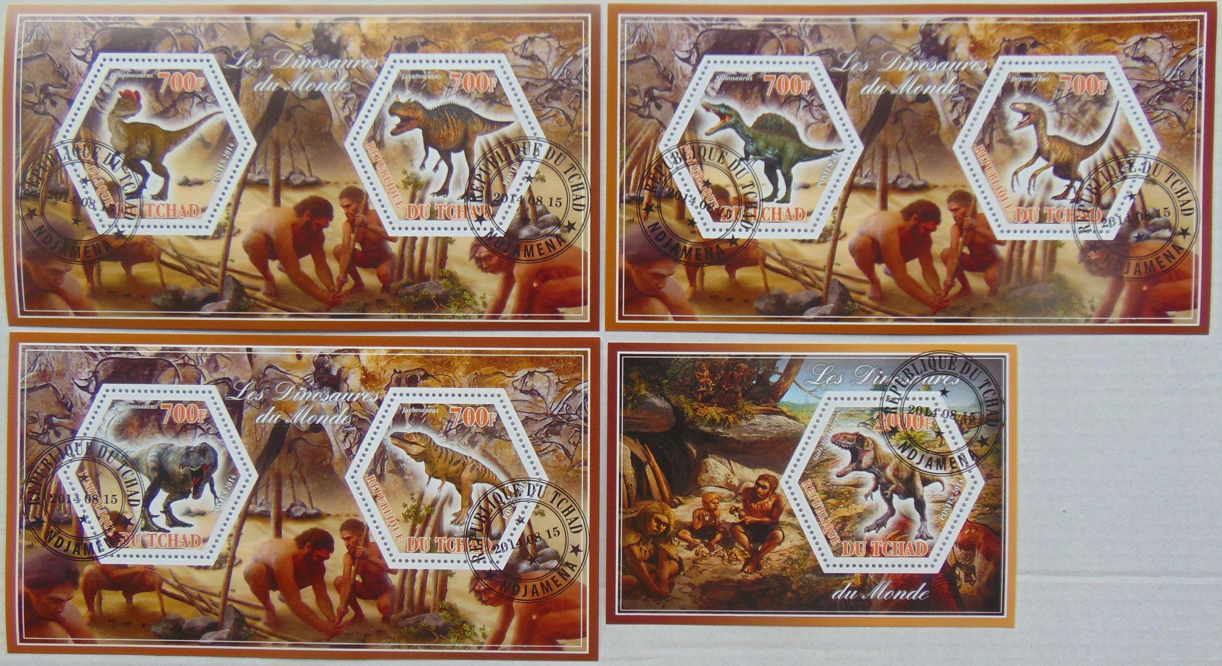 Доисторические динозавры. Чад набор из 4 блоков # 05119a-d