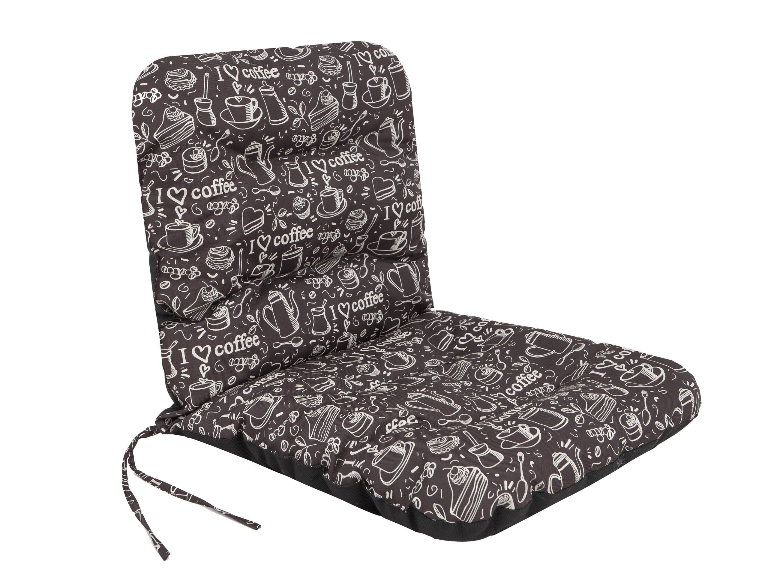 ПОДУШКА для шезлонга Кресло Садовое кресло 96x48 см
