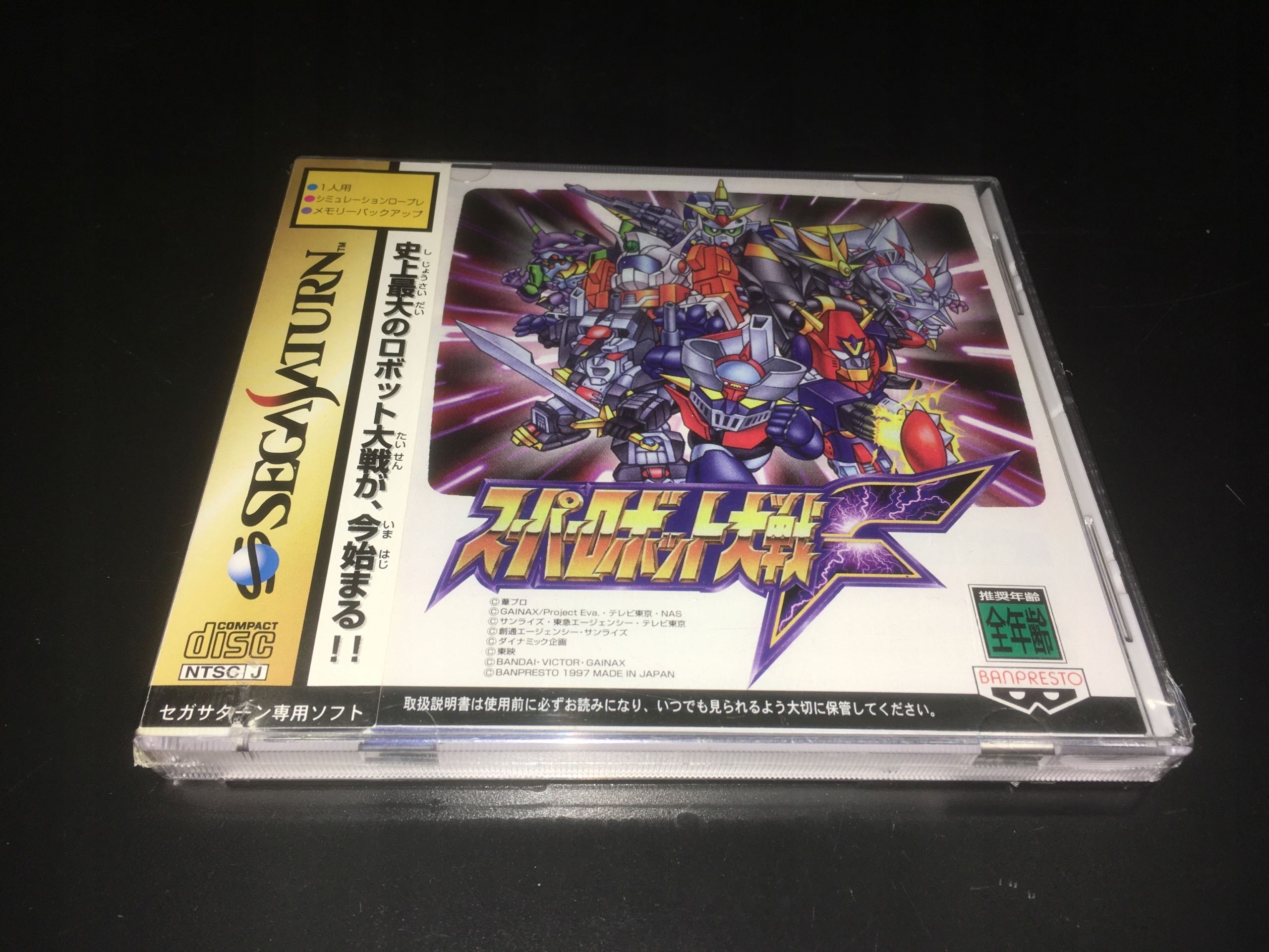 Super Robot Wars F / Sega Saturn / NTSC-JAP