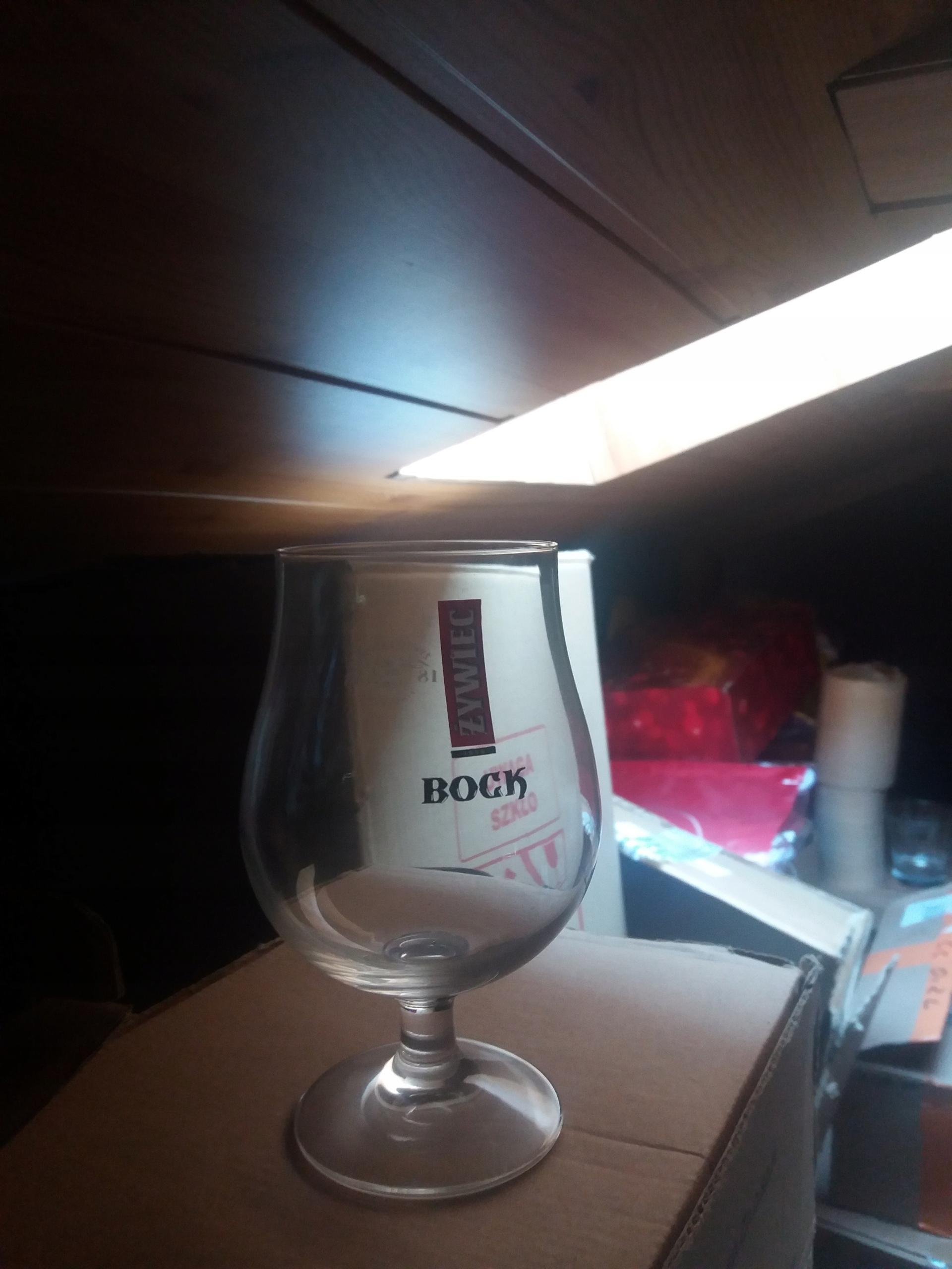 стакан pokal кубок живец bock Ноль ,3л
