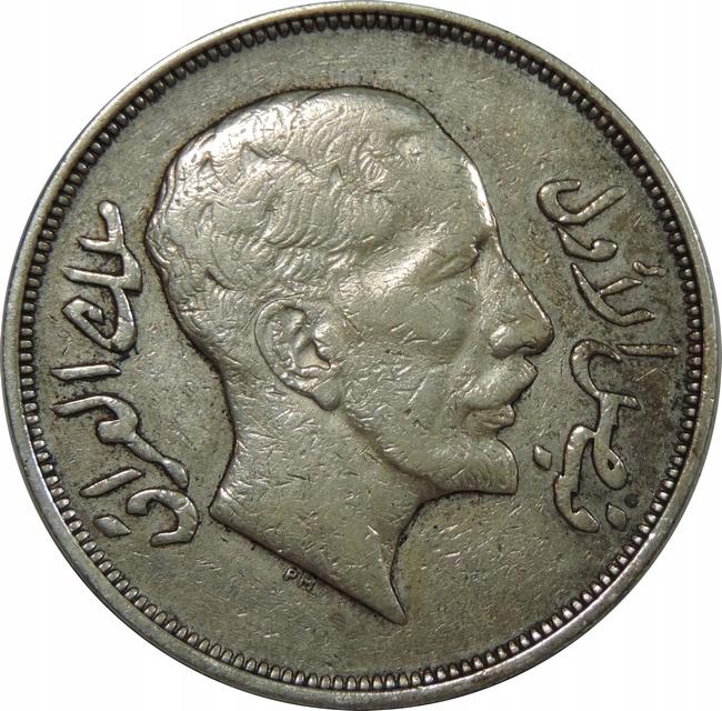 РИЯЛ (200 ФИЛЬМОВ) 1932 ФАИСАЛИ - СОСТОЯНИЕ 3 - ИРАК 1