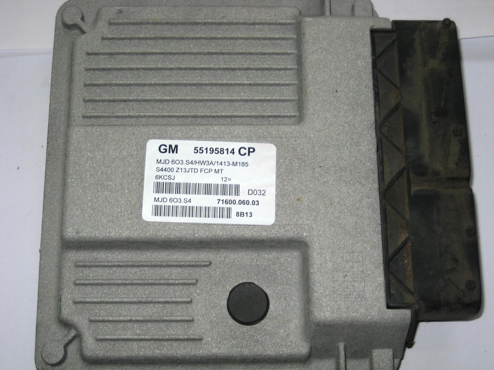 компьютер 55195814cp corsa 13 cdti z13dtj чистый