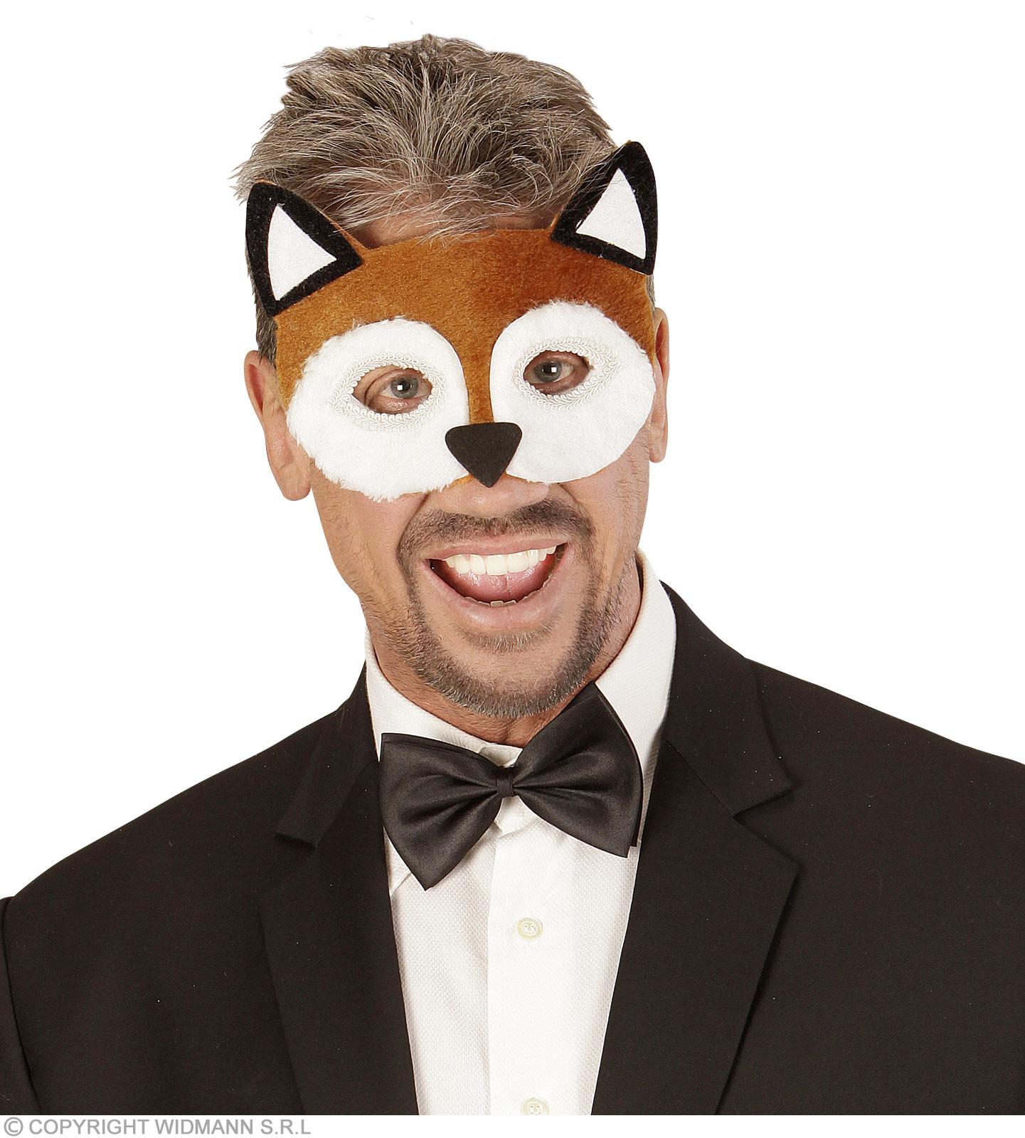 Купить МАСКА PLUSH FOX LISA FOX на Otpravka - цены и фото - доставка из Польши и стран Европы в Украину.