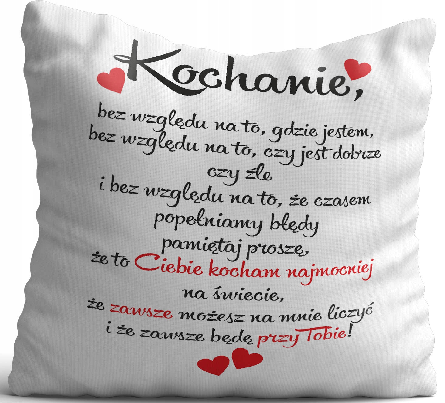 Подушка ко Дню святого Валентина подарок LOVE baby js