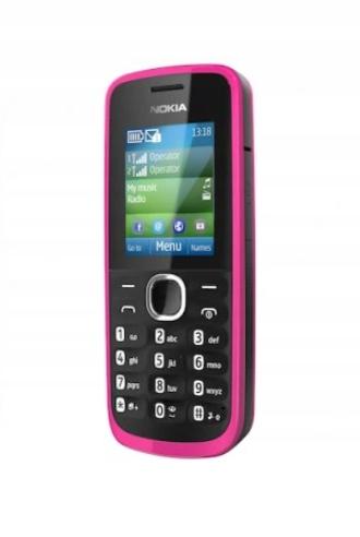 Купить Мобильный телефон NOKIA 112 DUAL SIM YELLOW на Otpravka - цены и фото - доставка из Польши и стран Европы в Украину.
