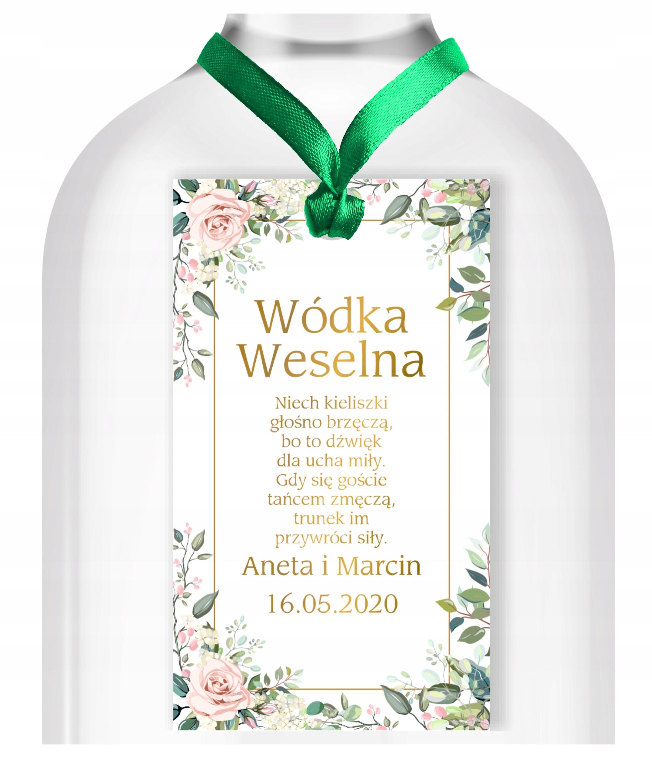 Подвески для алкогольной этикетки Свадебная водка 10 шт.