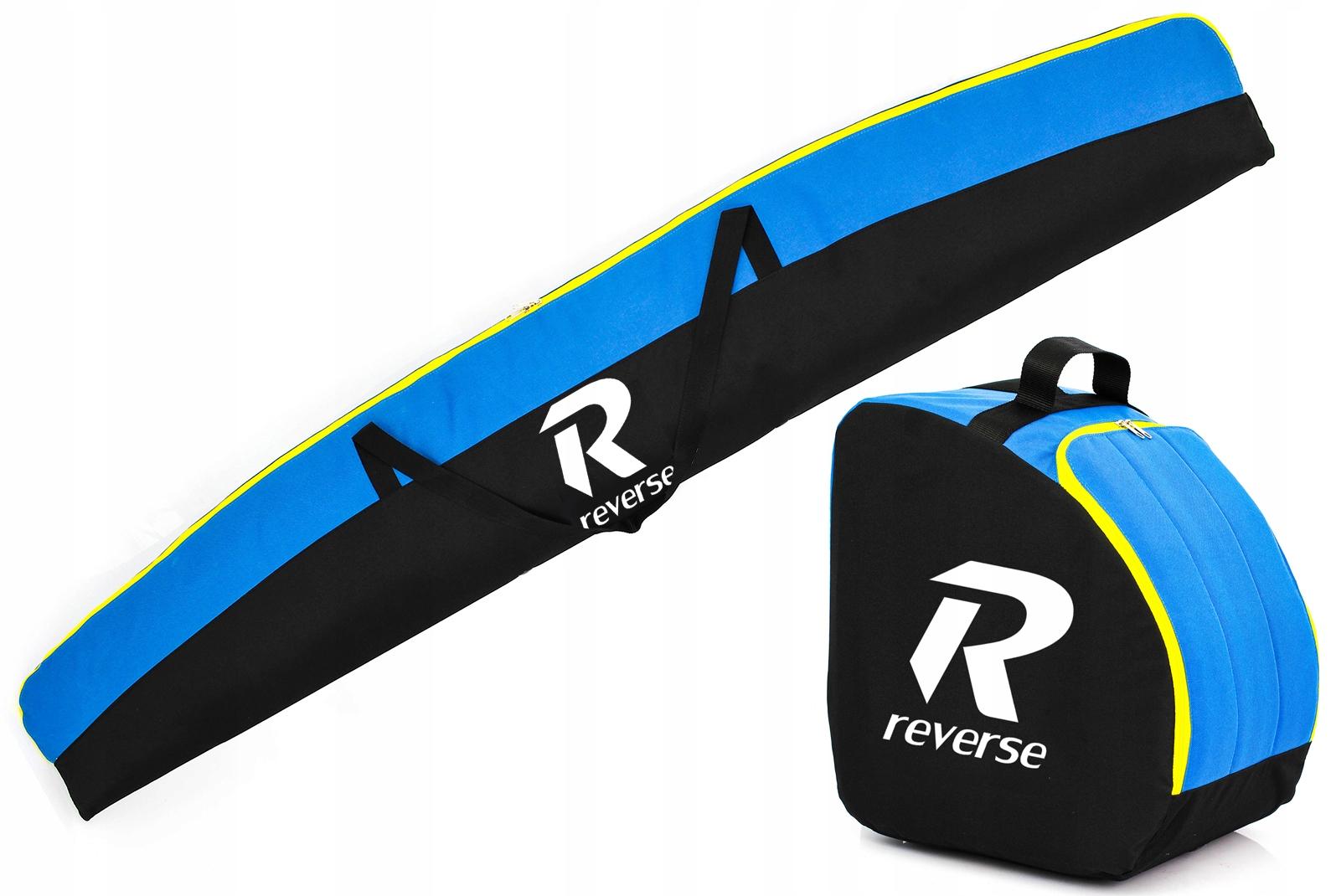 Комплект лыжных ботинок COVER SKI BAG