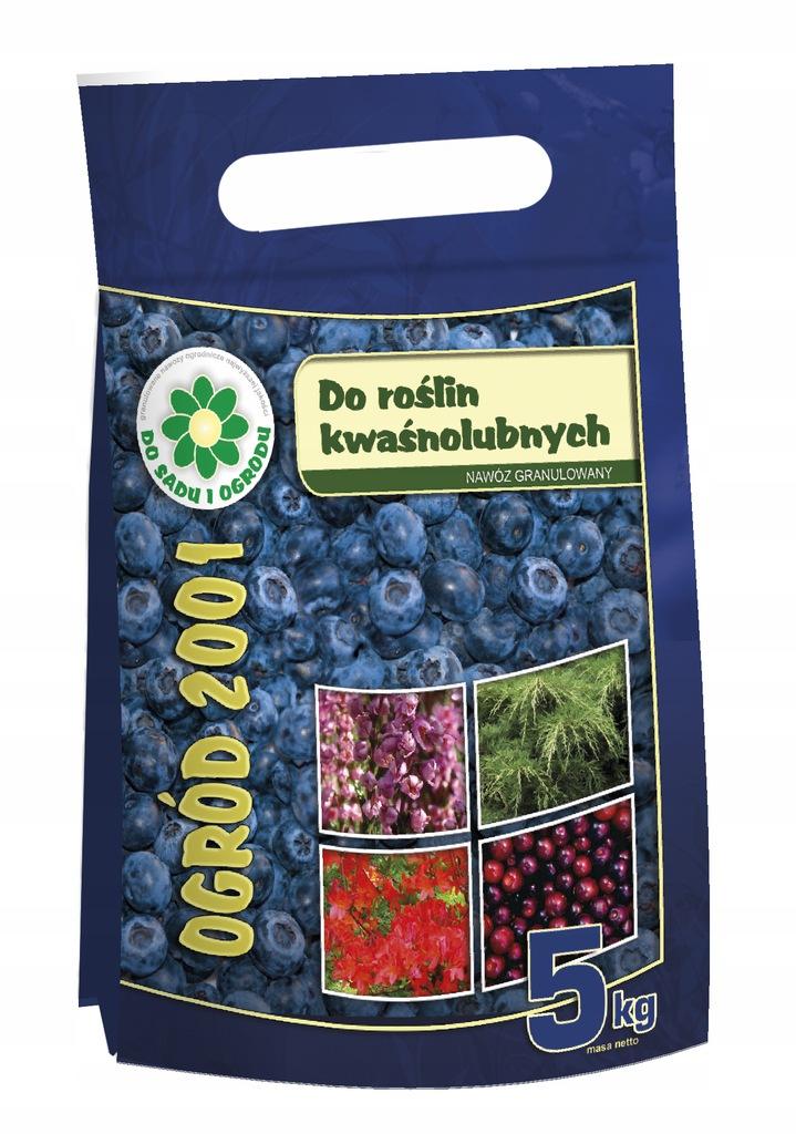 Удобрение Кисло-как растения Черника Серпол 5кг