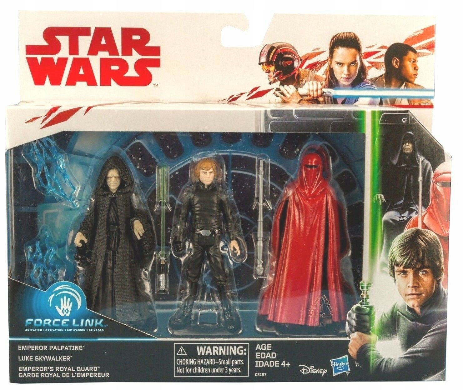 Star Wars Luke Imperial Guard Imperator Palpatine