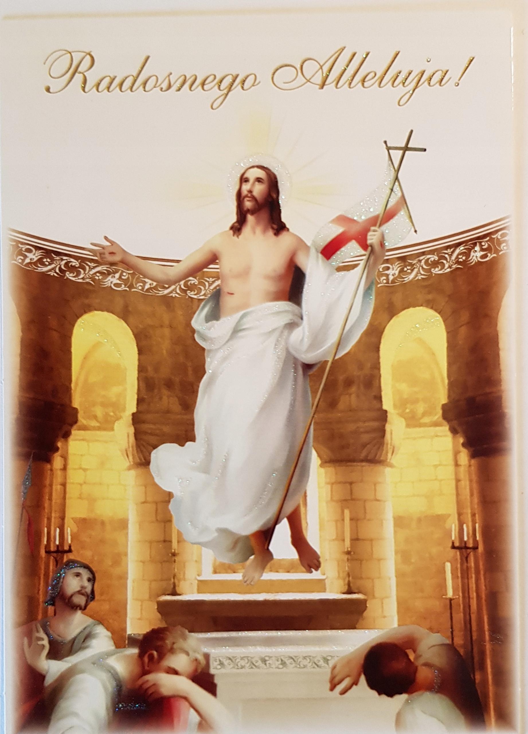 Pohľadnice Veľkonočné pohľadnice Cena za 2 kusy