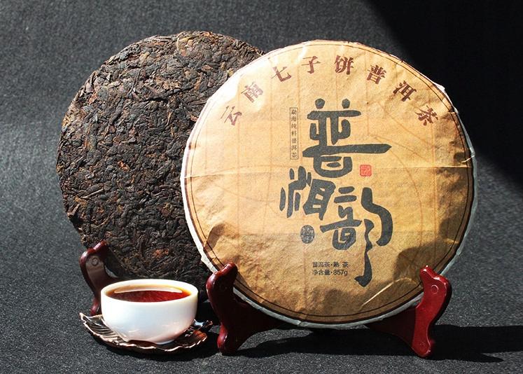ČAJ Planéty - červená PuErh typ Shu - ROM 357 gramov.