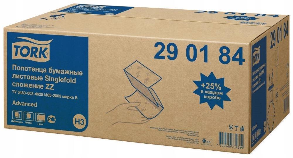 Полотенце бумажное ZZ TORK 290184