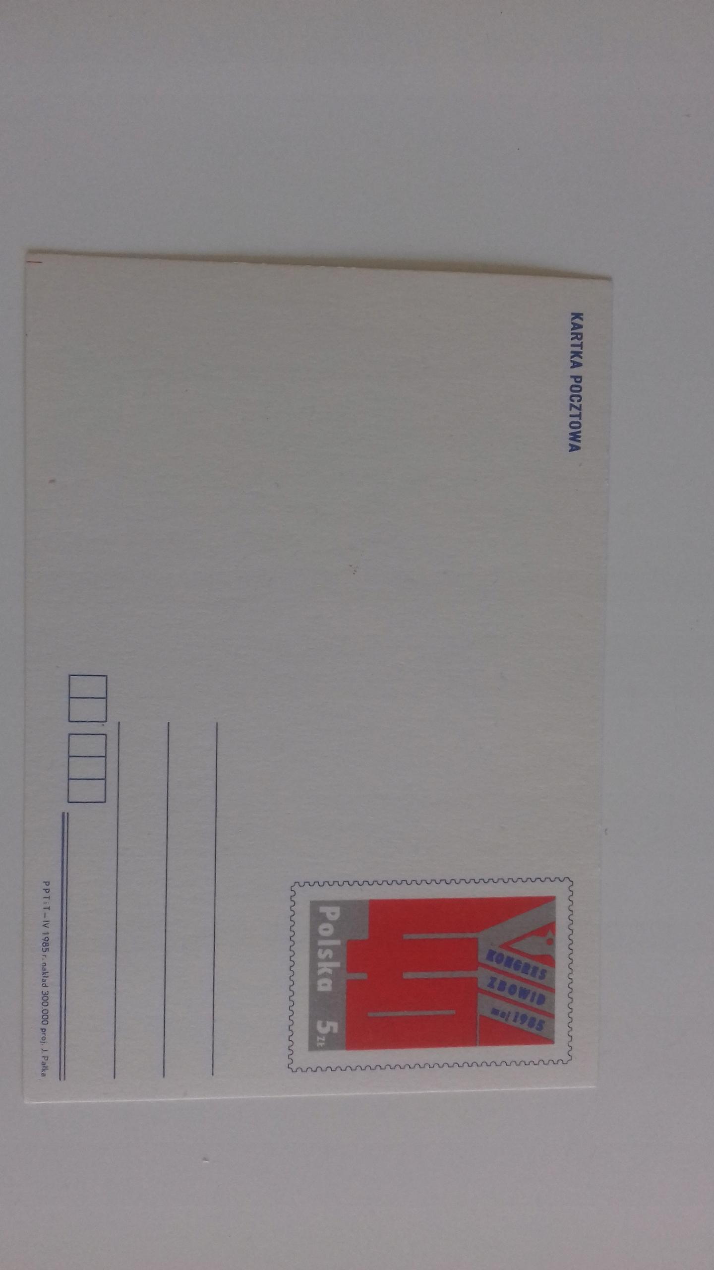 Открытка конгресса Збовид, май 1985 г.