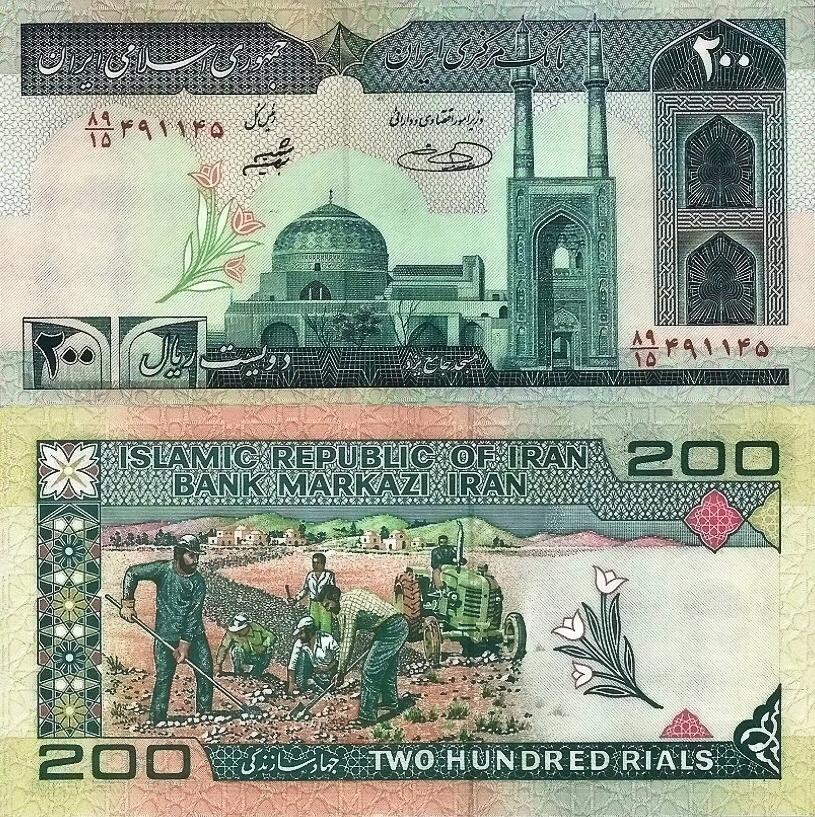 # ИРАН - 200 РИЯЛОВ - 1985-2005 - P136e - UNC