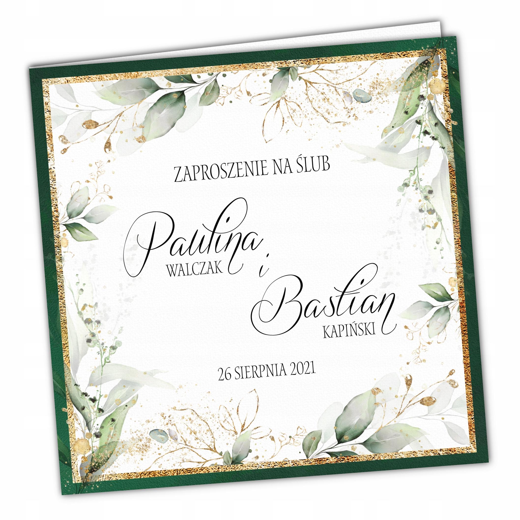 Свадебные приглашения в деревенском стиле BOHO FLOWER