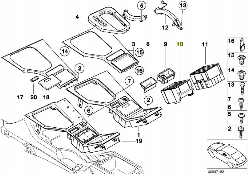 BMW отсек с шторка на центральной консоли 5 E39