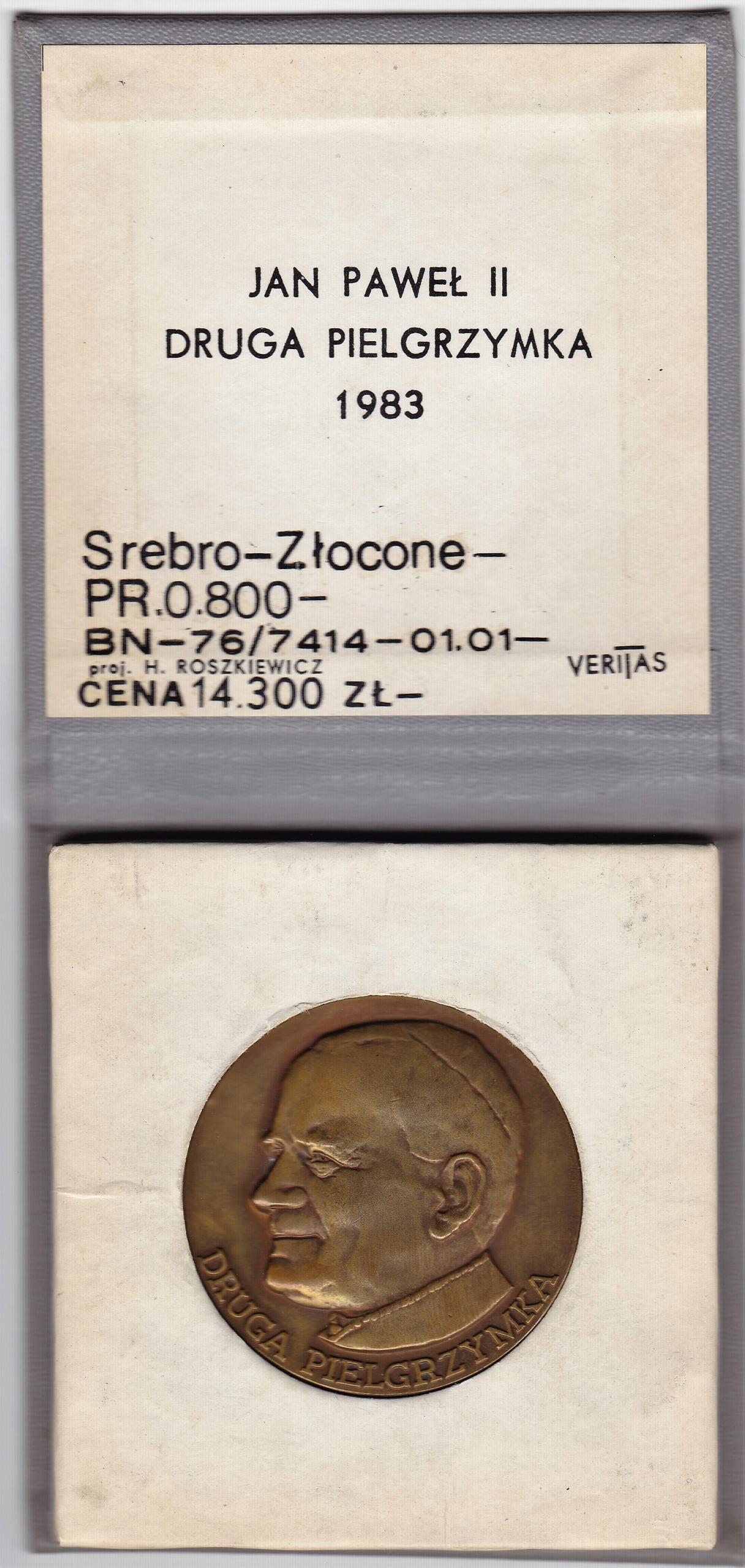 Медаль Второго паломничества Иоанна Павла II 1983 г.