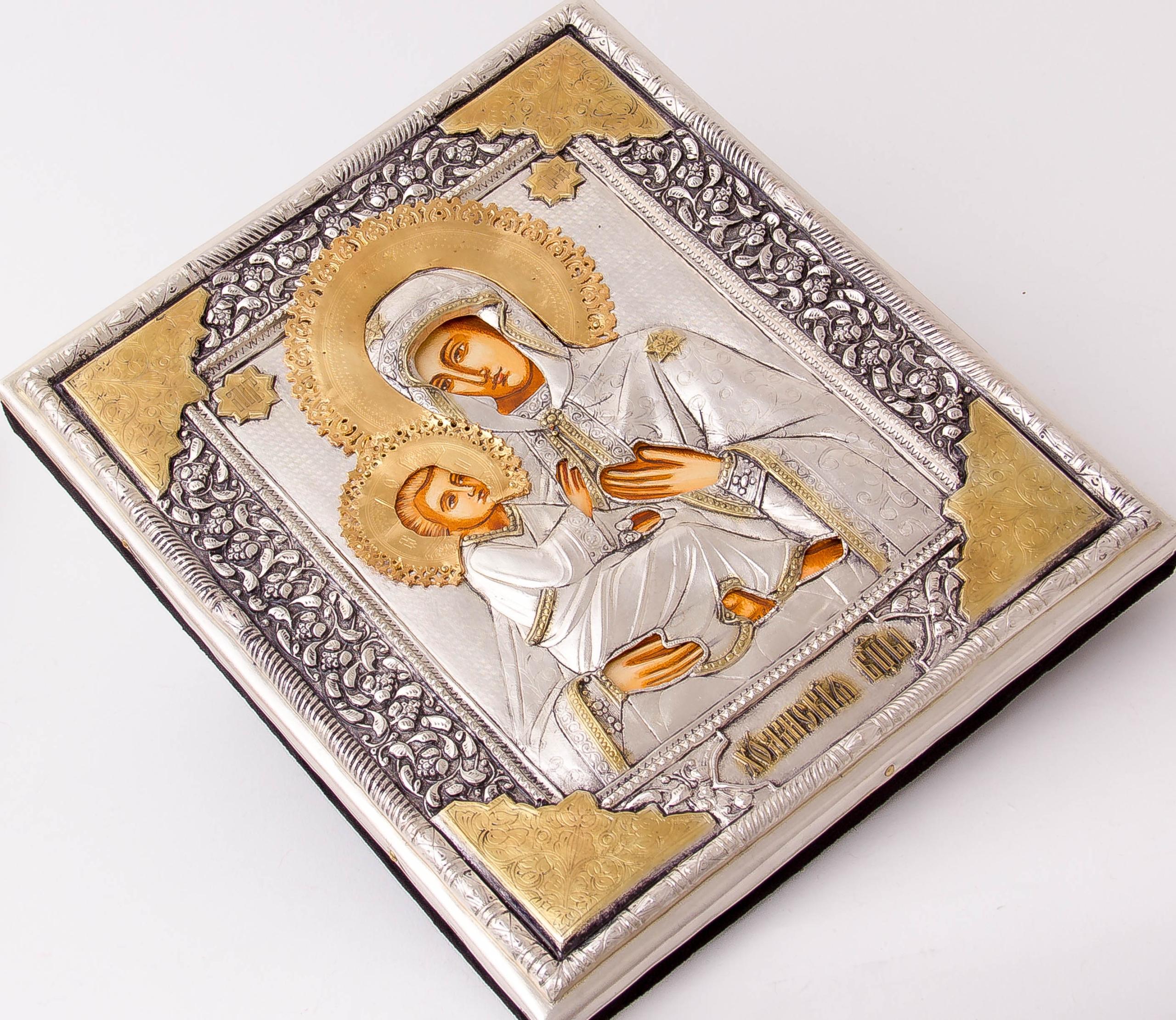 Ikona Matki Bożej Chełmskiej DEDYKACJA DUŻA nr 92 Artysta ABA Cuprum Piotr Adamczyk