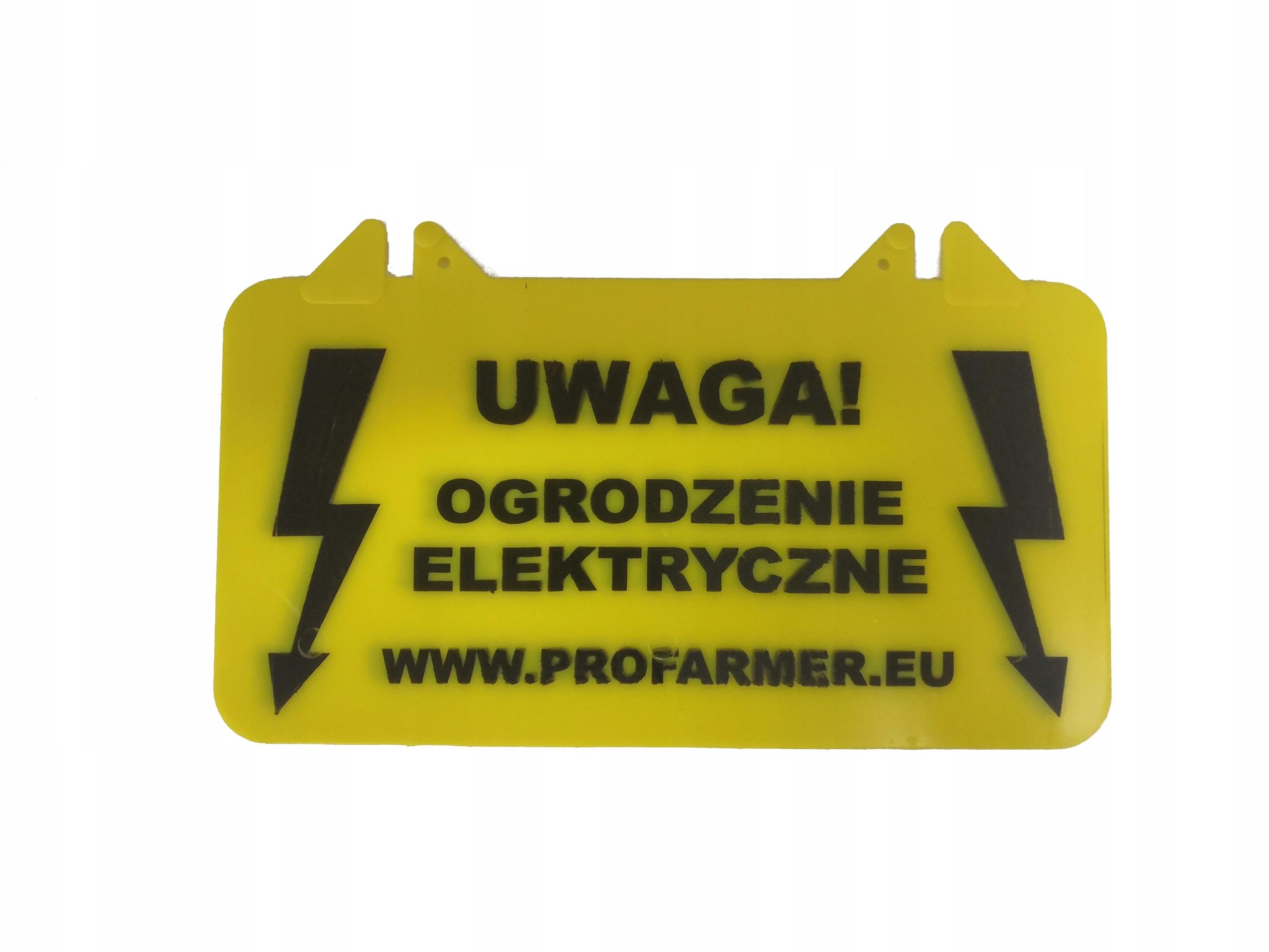 Табличка пастух электрический elektryzator лента