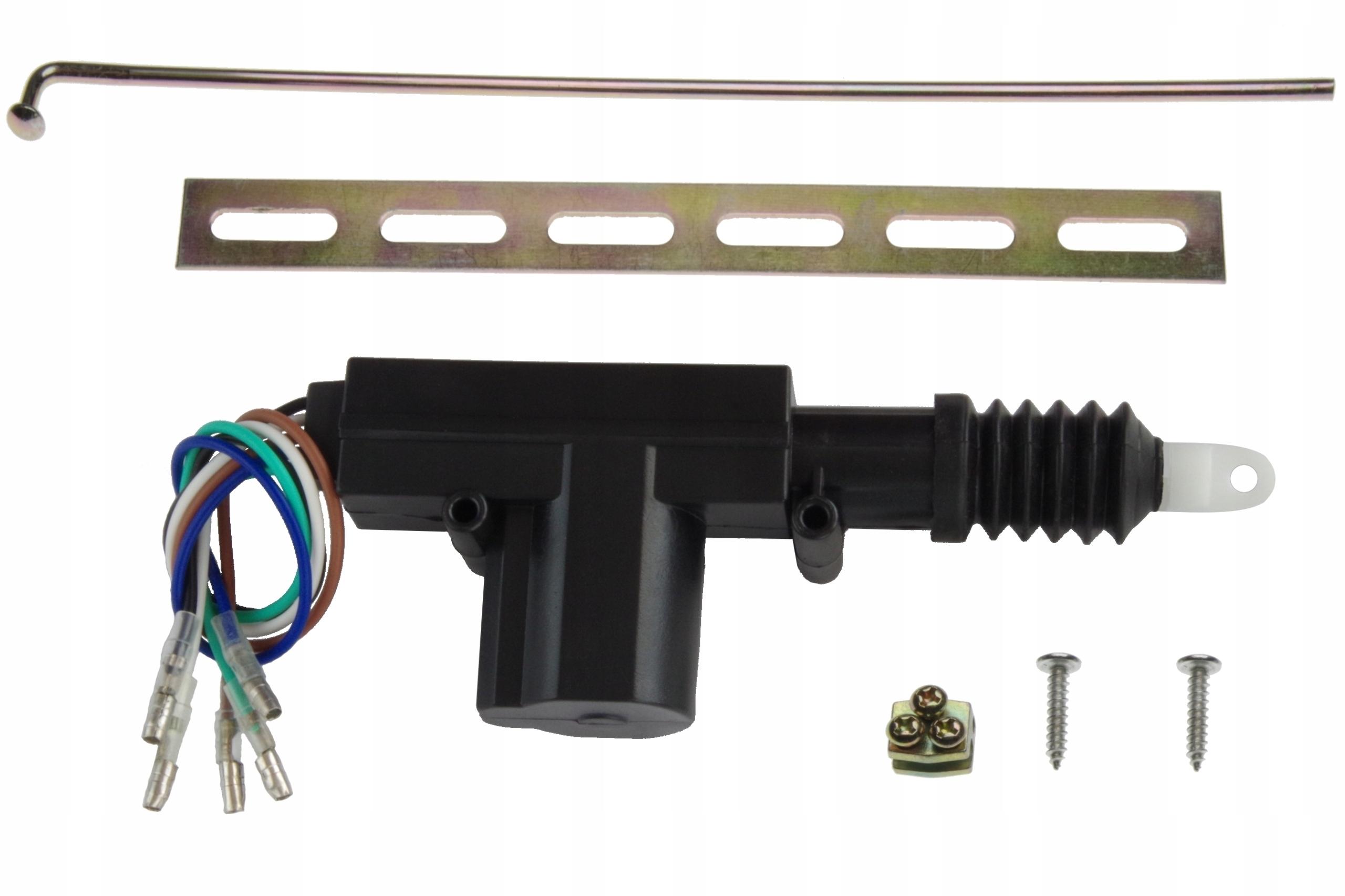 цилиндр универсальный к замка центральный 5 кабелей