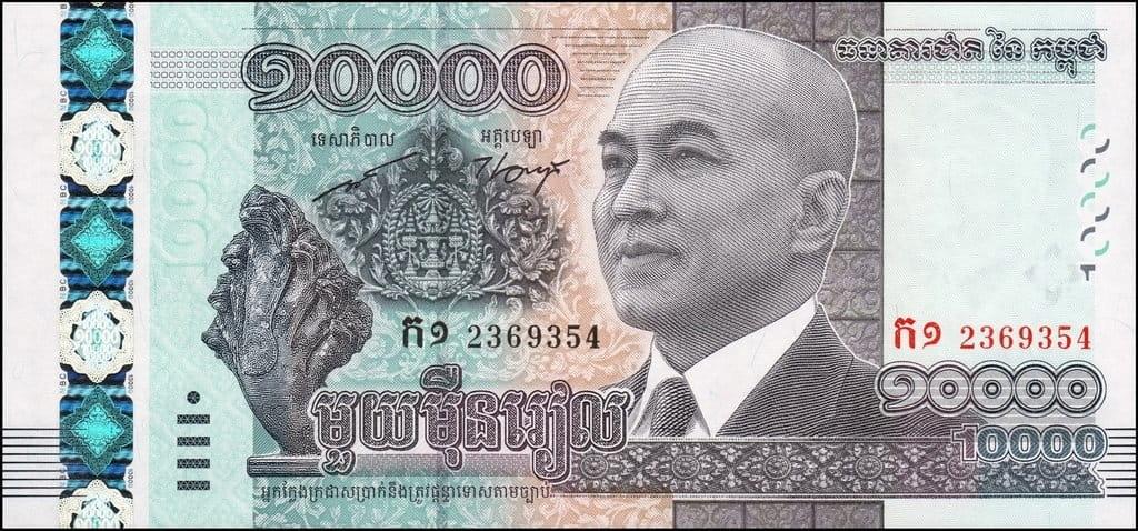 Kambodża 10 000 riels Wąż Naga 2015 P-67