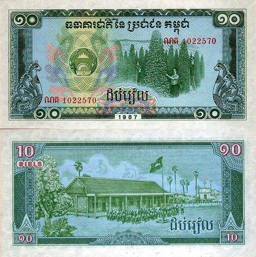 # CAMBODIA - 10 RIEL - 1987 - P34 - UNC