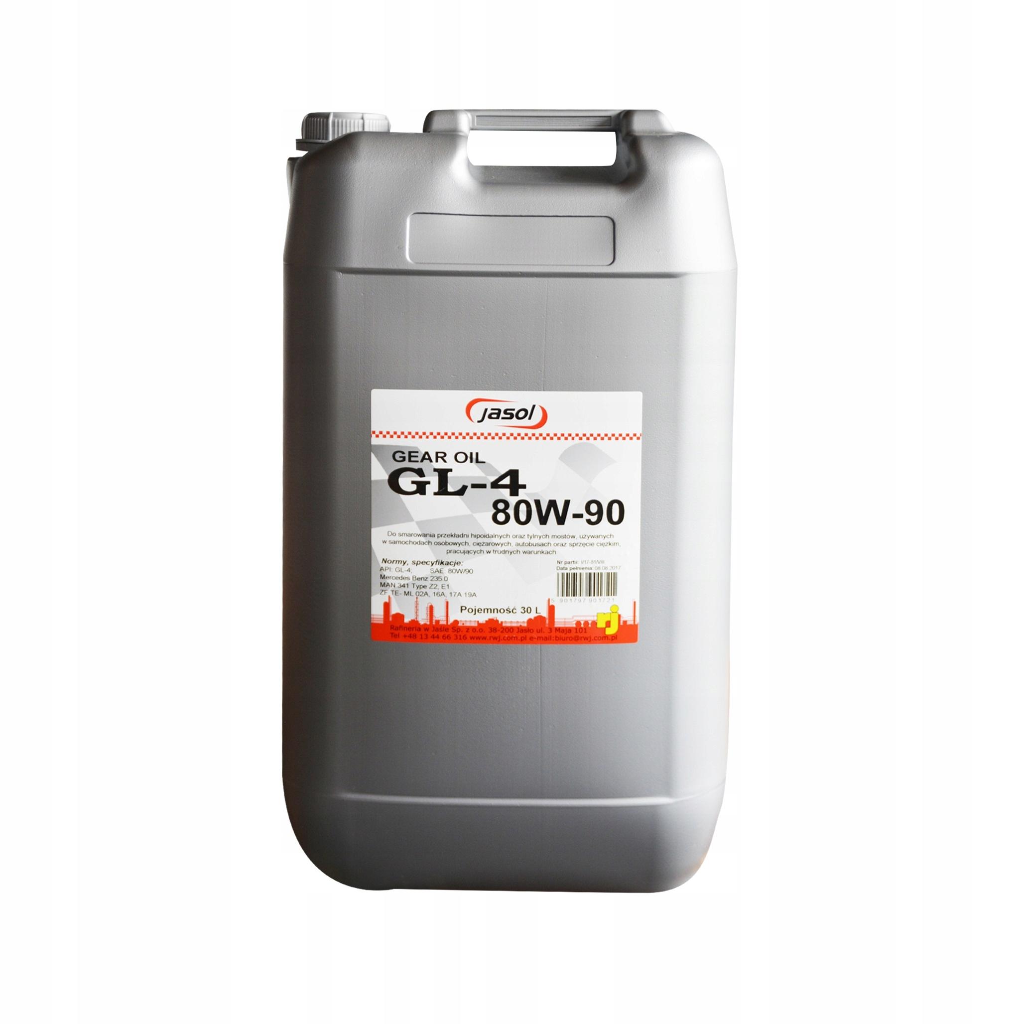 Трансмиссионное масло JASOL GL 4 80W90 30 литров