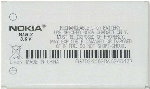Bateria Nokia BLB-2 8310 8850 8890 8910 8910i