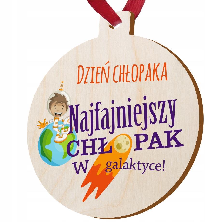 Медаль на день мальчика идеальный подарок для него