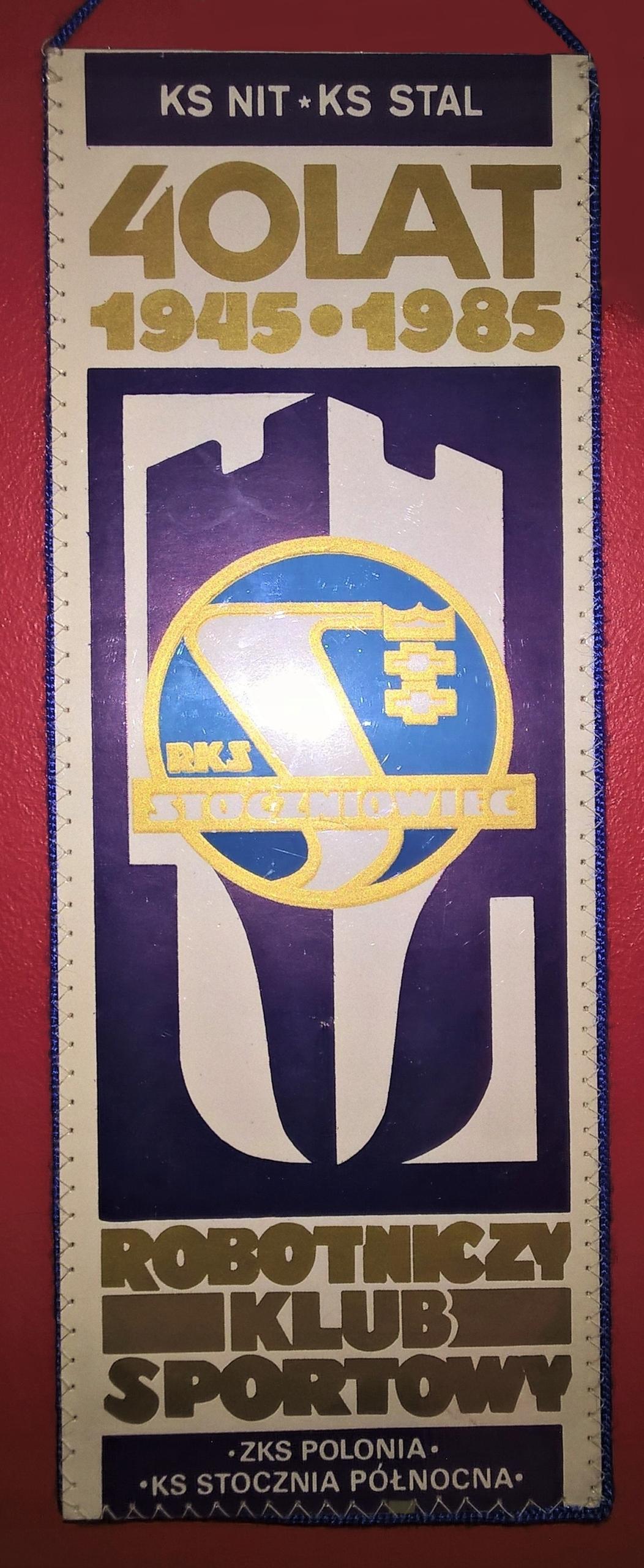 Вымпел GDAŃSK RKS STOCZNIOWIEC STOGI 1985 PRL